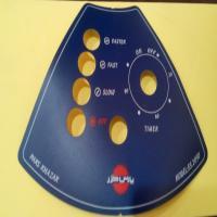 صفحه دکور پلاستیکی پنکه رومیزی پارس خزر مدل ES-2050