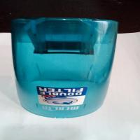آشغال به رنگ آبی ، جارو عصایی پارس خزر مدل MVC 1100 Merlin - -آشغال-به-رنگ-آبی-،-جارو-عصایی-پارس-خزر-مدل-MVC-1100-Merlin.jpg